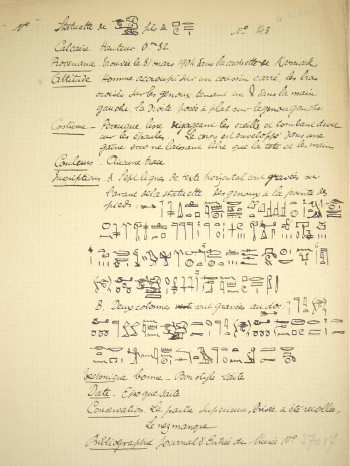 Page from the manuscripts of Legrain kept in the Cairo Museum